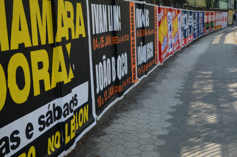 Botafogo-20130102_160146_01