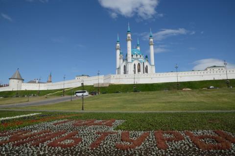 Kazan-20140725_141626_web
