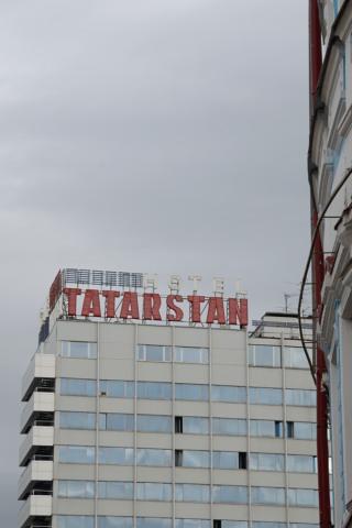 Kazan-20140725_182918_web