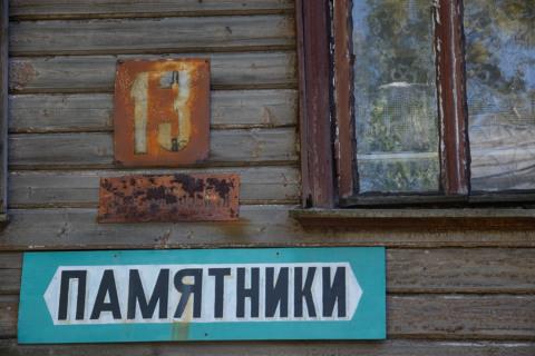 Vladimir-20140720_163816_web