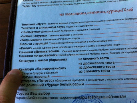 Vladimir-20140721_201200_web